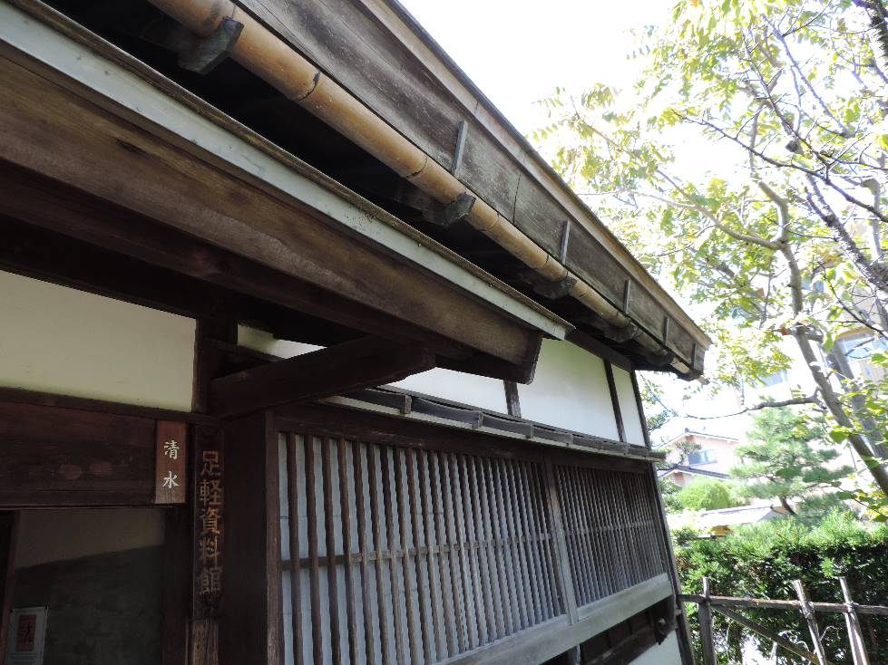 金沢足軽資料館・竹の雨樋