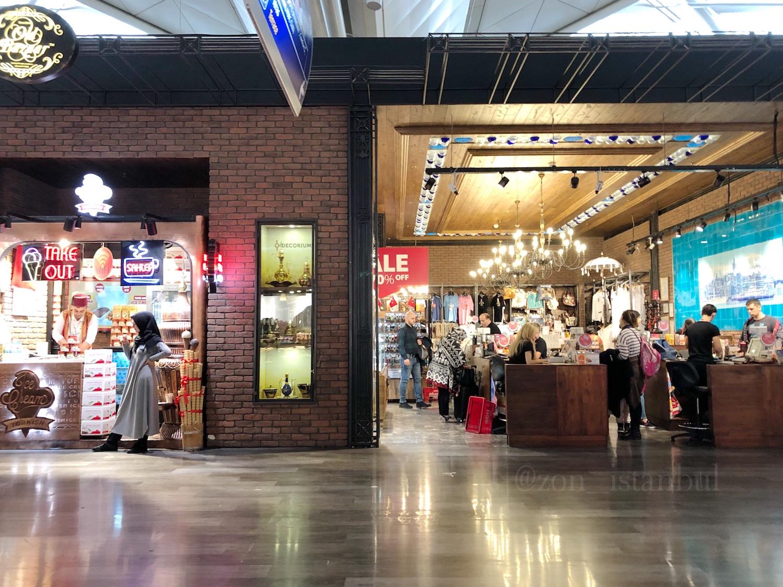 イスタンブール・アタテュルク国際空港のトルコアイスのお店