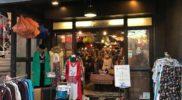 ZOOL(高円寺の古着屋)・店舗外観2