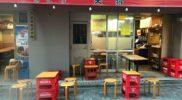 高円寺・大将(焼き鳥)お店の外観2
