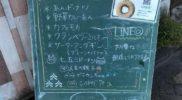 フロレスタ高円寺店・本日の日替わりドーナツ