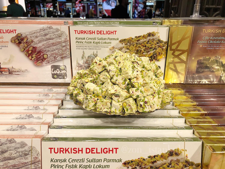イスタンブール・アタテュルク国際空港・お土産のロクム