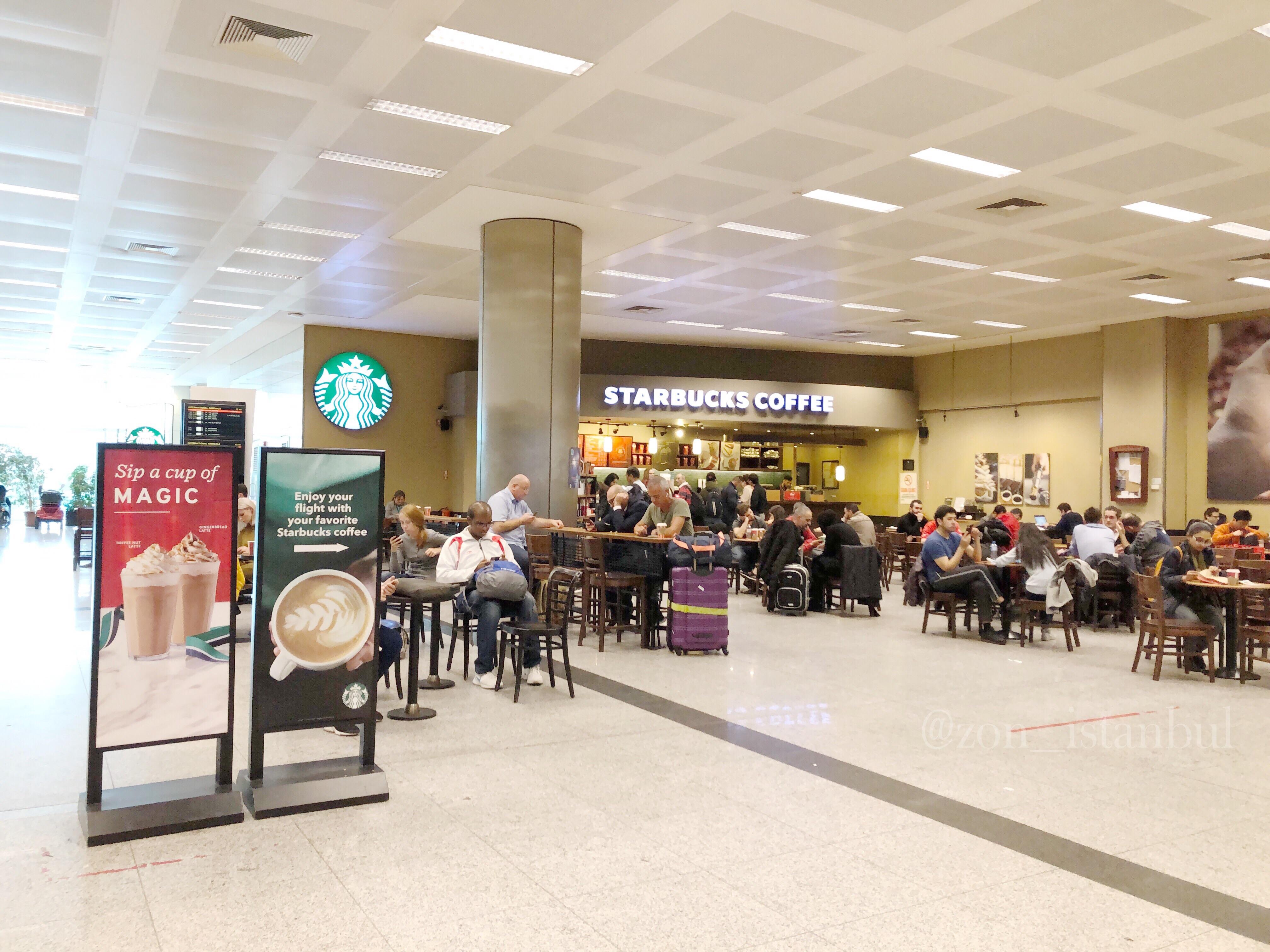イスタンブール・アタテュルク国際空港のスターバックス