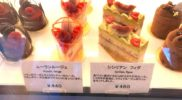 パティスリー・ラブリコチエ/ケーキ(その他)