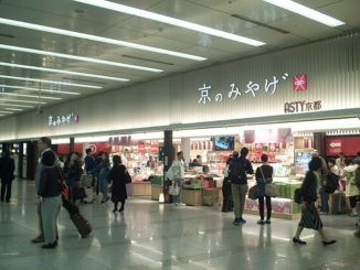 京都駅のお土産とお店