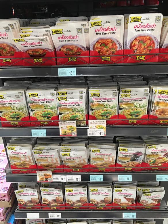 チェンマイのお土産・トムヤムクンなどのスープ(ショッピングセンター MAYAやスーパーマーケットなど)