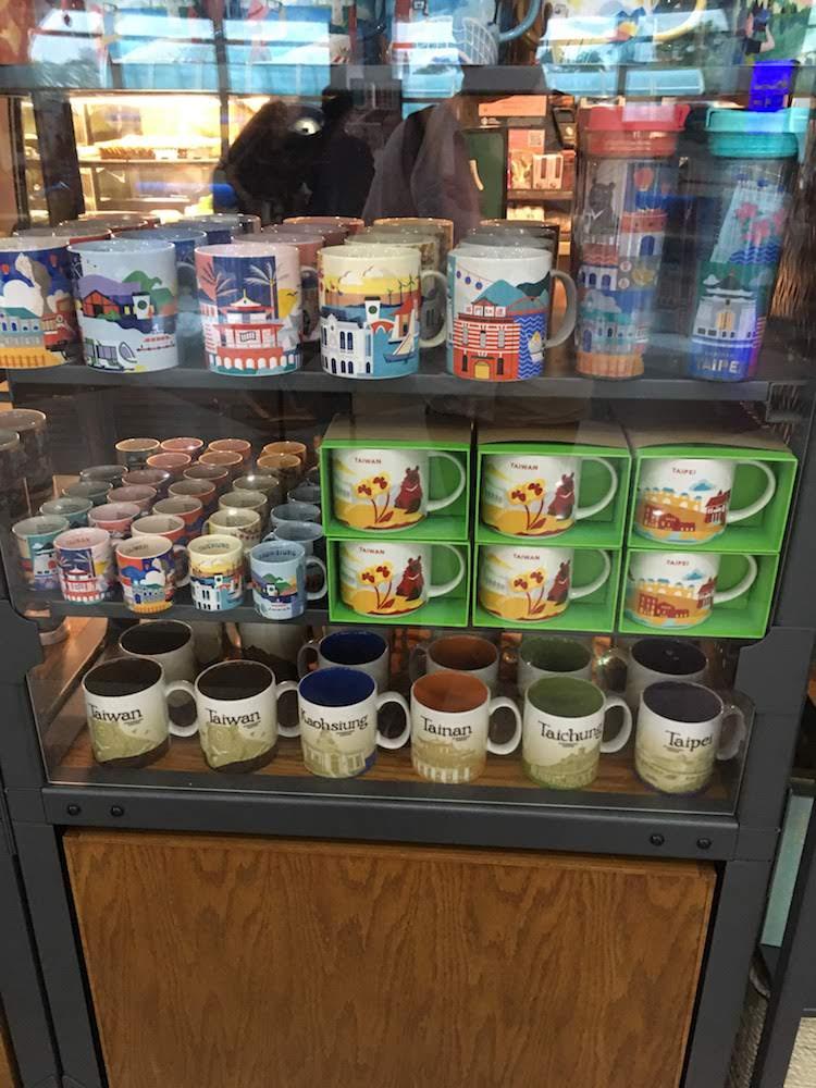 タンブラー・マグカップなど: 台湾限定のスタバグッズ・雑貨のお土産(高雄空港・スターバックスコーヒー)