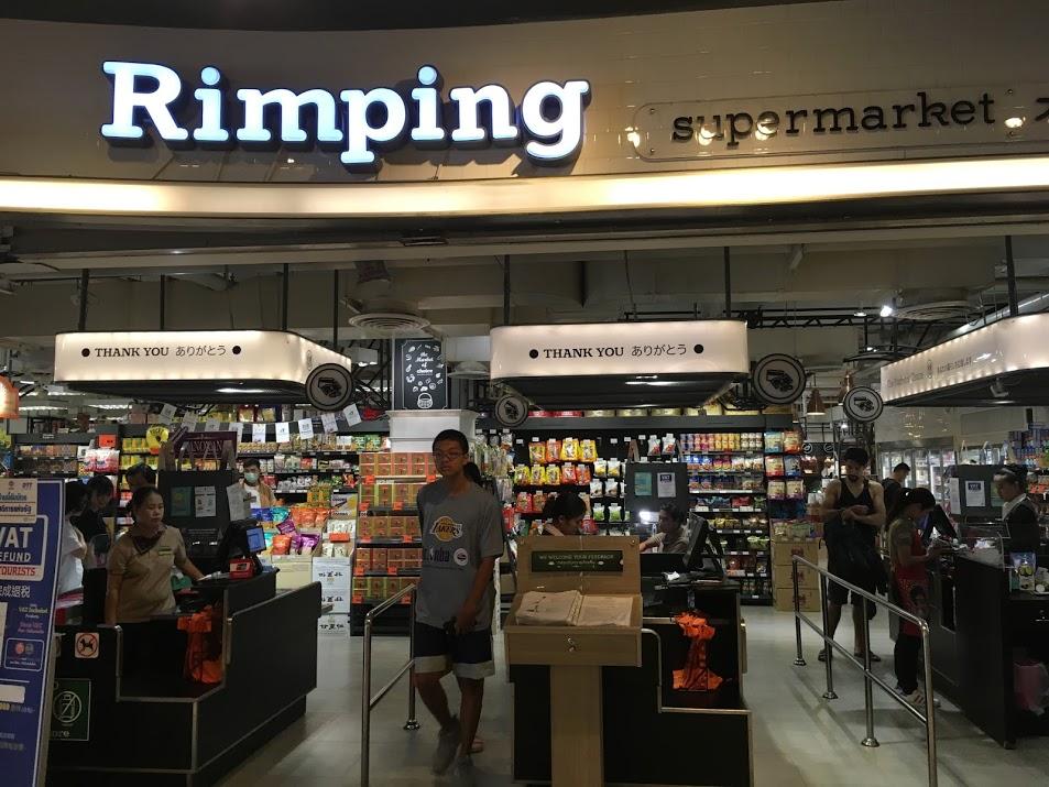 チェンマイのショッピングセンターMAYA内のスーパーマーケット