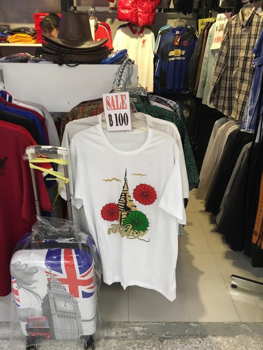 チェンマイのお土産・Tシャツ・洋服類(チェンマイ国際空港・お土産店)
