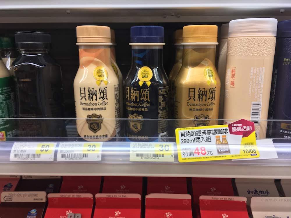 お茶・ジュース・タピオカミルクティーなど: 台湾現地で人気の飲み物のお土産