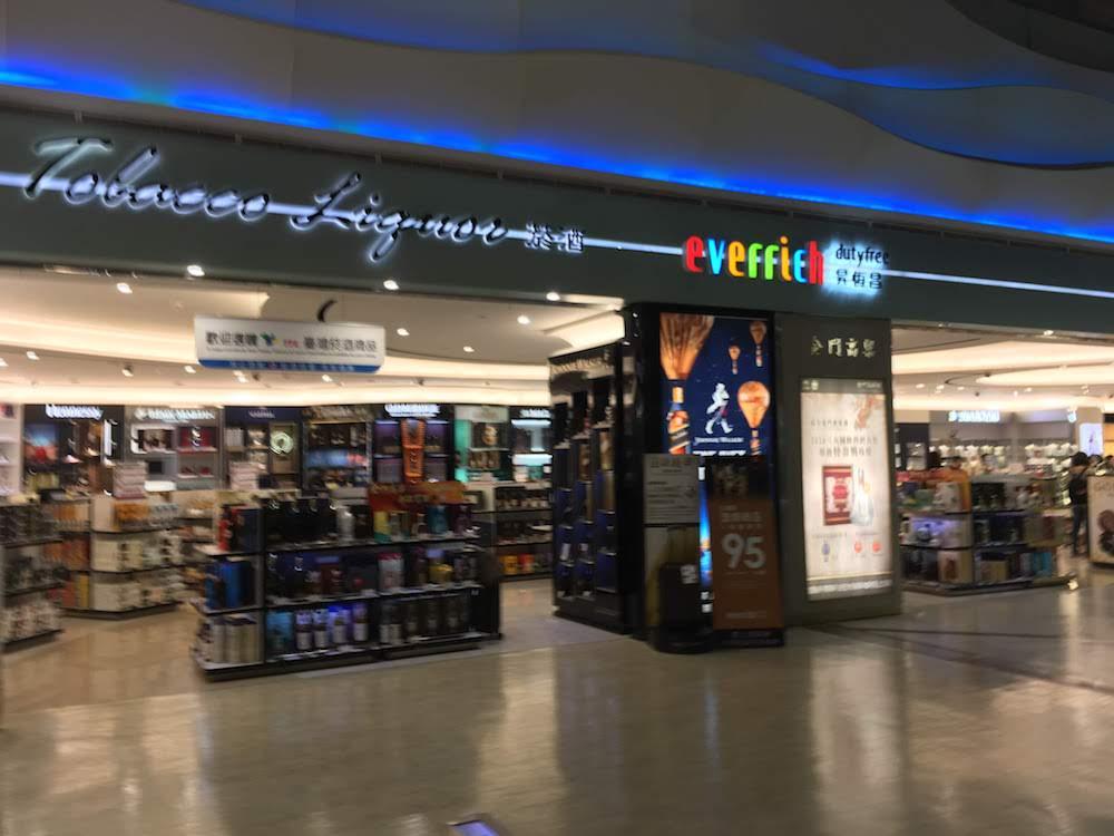 高雄空港・免税店(エバーリッチ): ブランド・化粧品コスメ・タバコ・お酒などのお土産