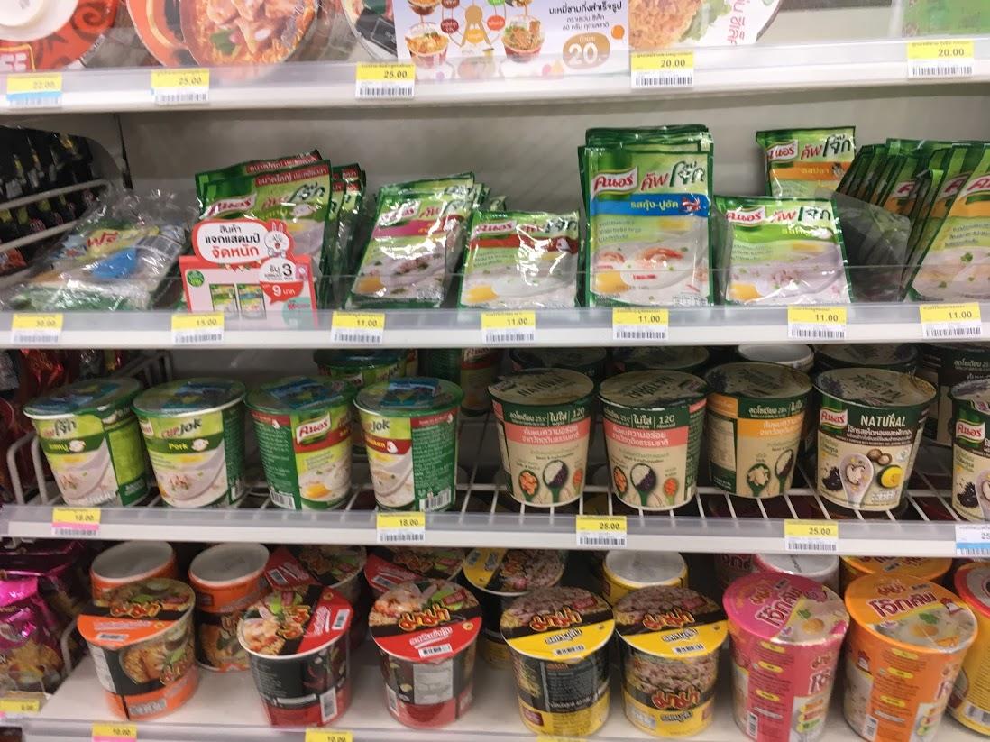 チェンマイのお土産・インスタント食品/ラーメン・お粥など(旧市街のスーパーマーケット・コンビニ)