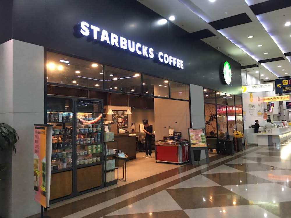 高雄空港・スターバックス: 人気のスタバ台湾限定グッズの雑貨やコーヒーをお土産に