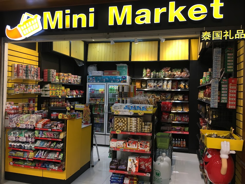 チェンマイ国際空港・Mini Market(キオスク)