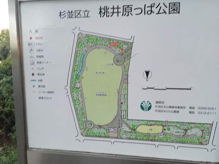 桃井原っぱ公園/園内案内マップ