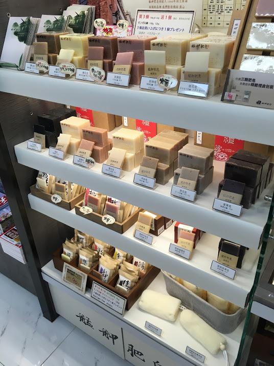 高雄空港・新東陽の石鹸: 台湾現地のコスメ化粧品のお土産