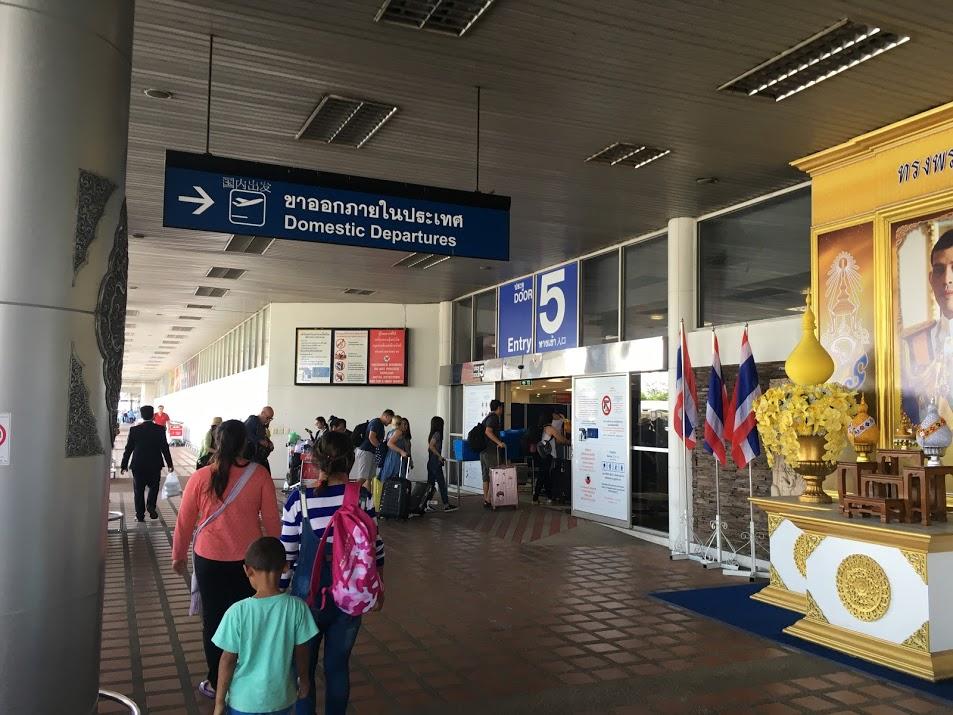 チェンマイ国際空港・入り口