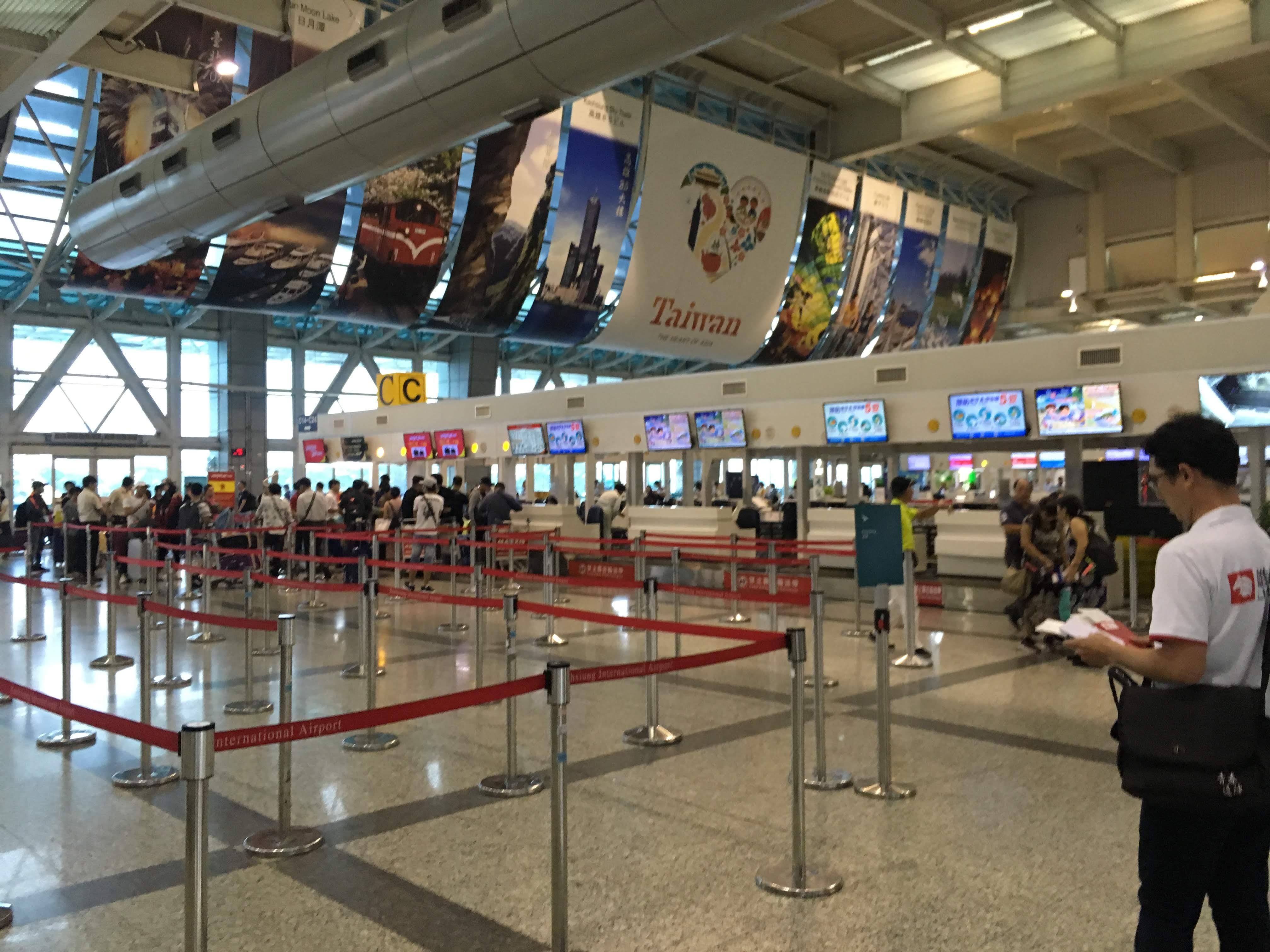 高雄空港・国際線ターミナル3階(出国階)