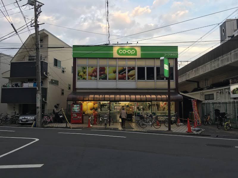ミニコープ 西荻店・外観