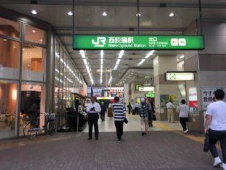 【西荻窪のスーパーマーケット・買い物店】駅近・周辺で便利にショッピング!おすすめスーパーとお店を西荻窪在住筆者が紹介!