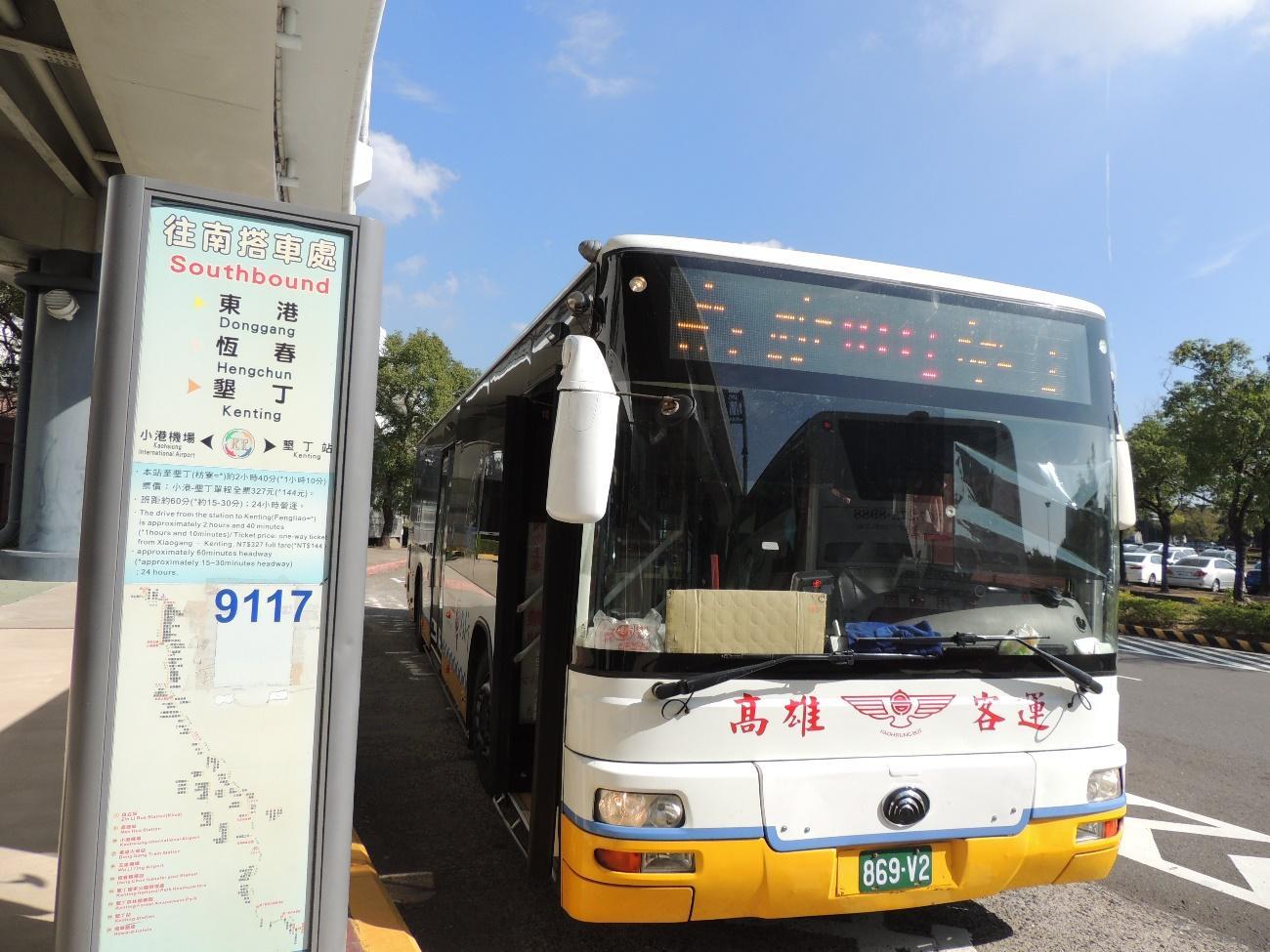 東港行きのバス(高雄)