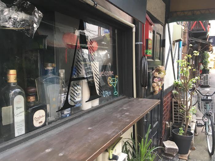 はつねの場所:西荻窪駅・南口 徒歩1分の飲み屋街(となりのバー)
