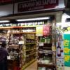アンゴロ・デエイ・サポー二(フィレンツェ中央市場)