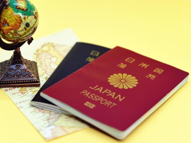 パスポート:世界一周準備・持ち物