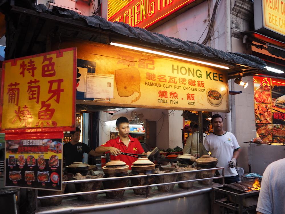 マレーシア・クアラルンプールのグルメ:土鍋 クレイポットチキンライス お店Hong Kee Claypot Chicken Rice