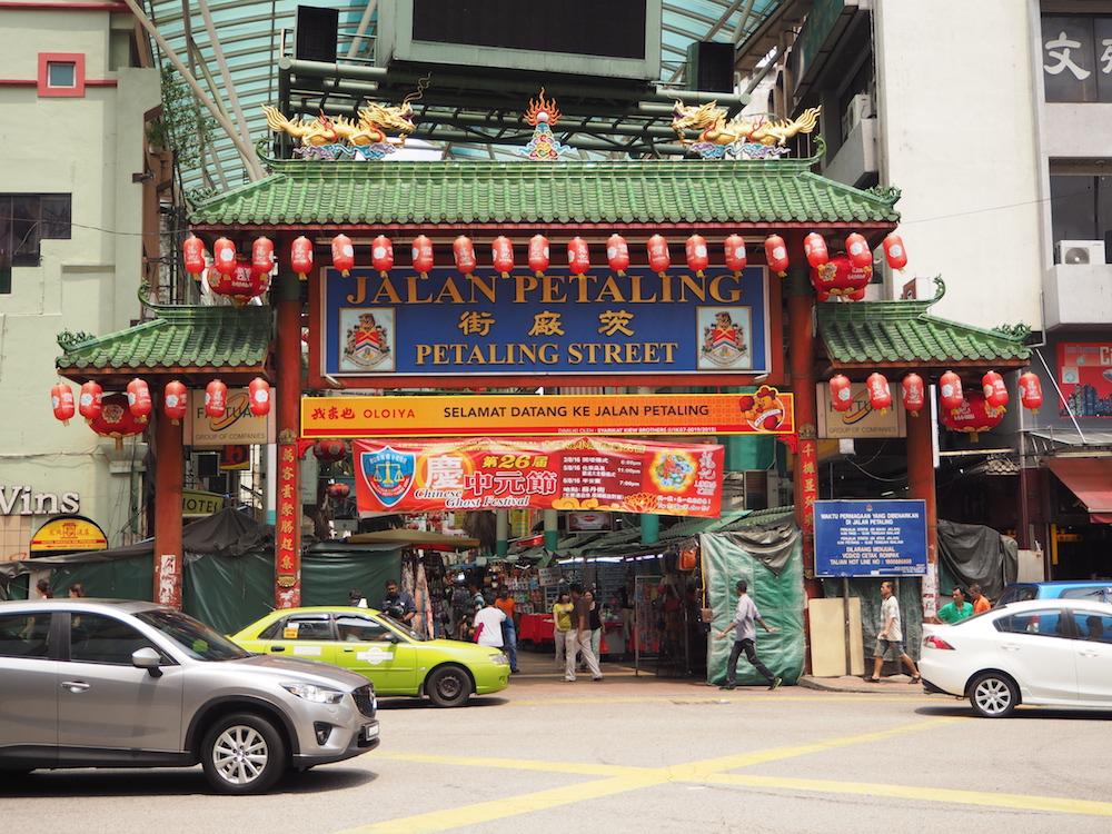 マレーシア・クアラルンプールのグルメ:中華街入り口