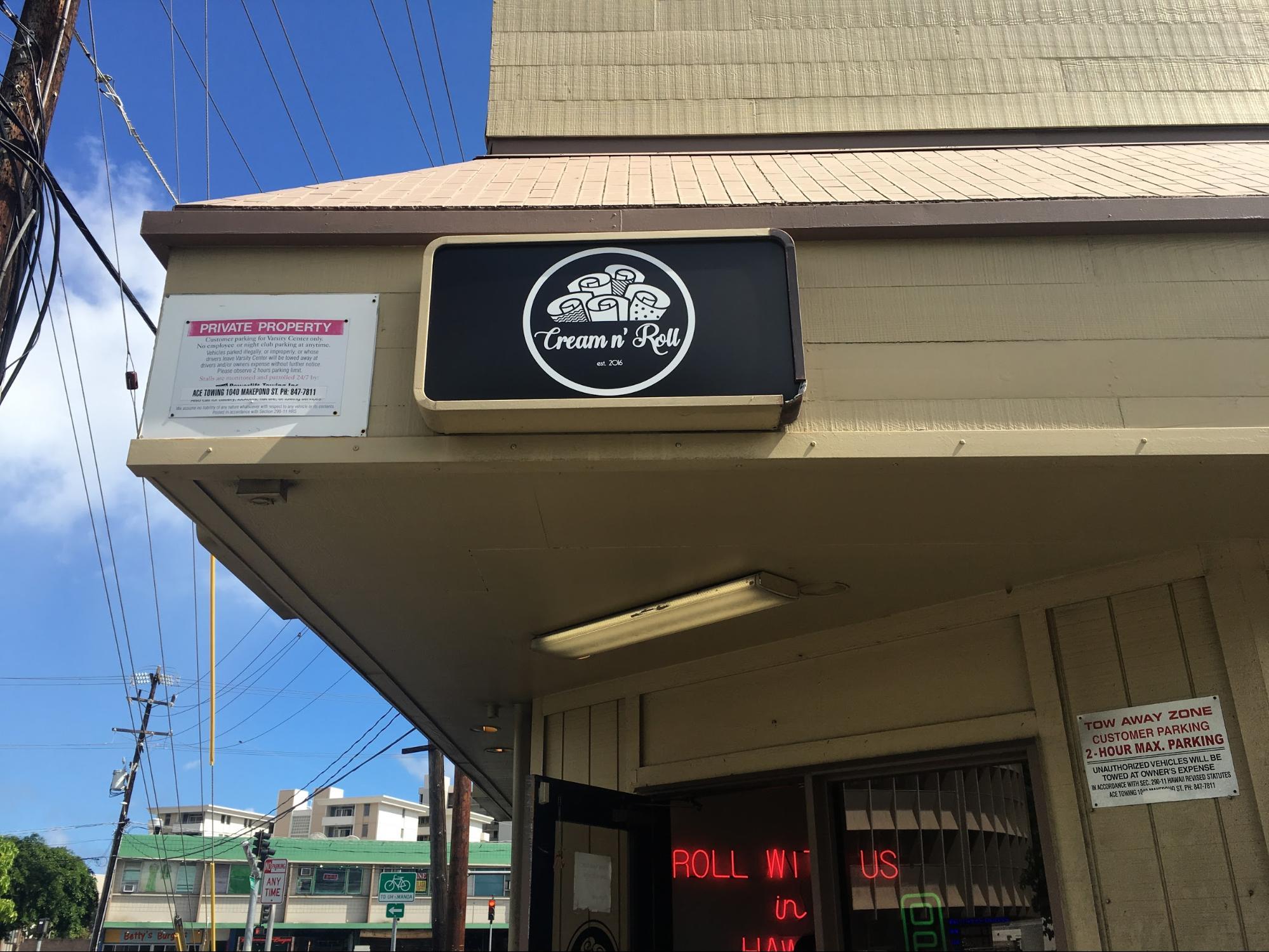 ハワイのロールアイスクリームのお店:Cream N' Roll