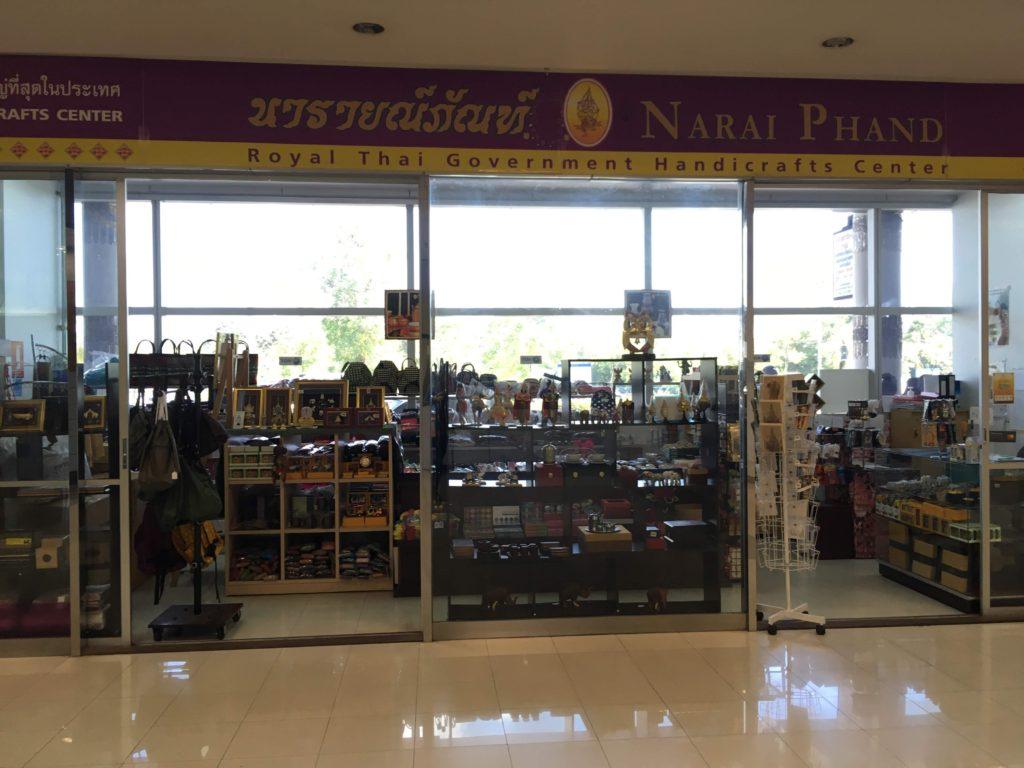 チェンマイ空港でお土産を買える店・場所: クラフトショップ(出国前 1階)