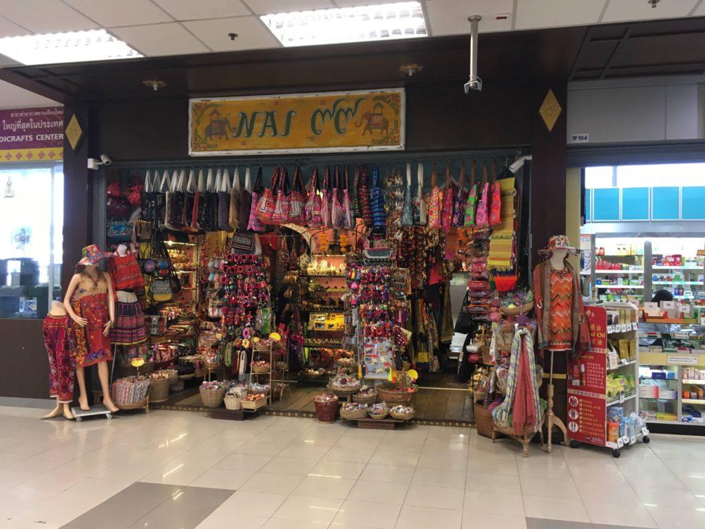 チェンマイ空港でお土産を買える店・場所: 雑貨屋(出国前 1階)