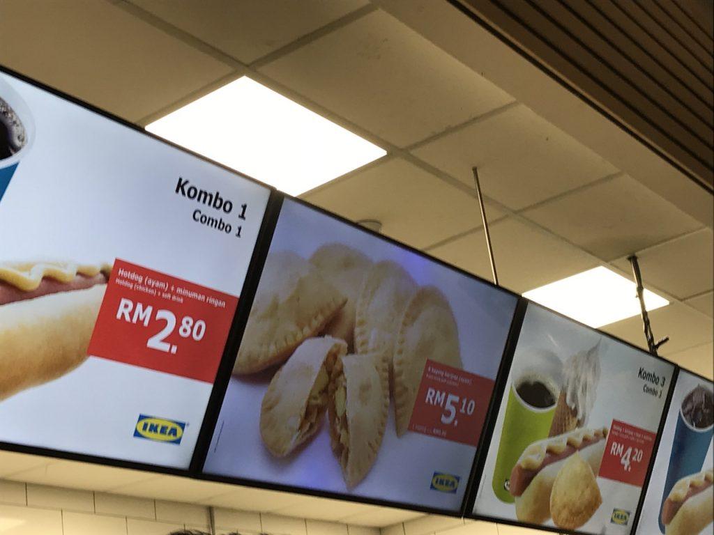 マレーシアのその他の人気カレーグルメ/お菓子・カレーパフ