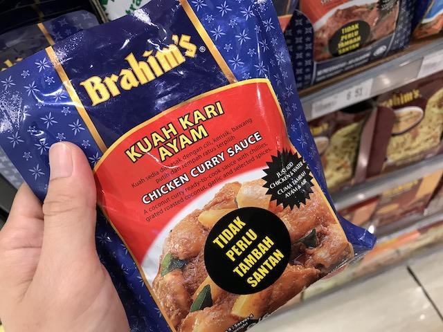 マレーシアのカレーグルメのお土産・レトルトカレー