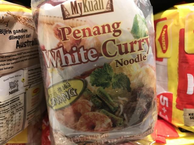 マレーシアのカレーグルメのお土産・ペナンホワイトカレーヌードル