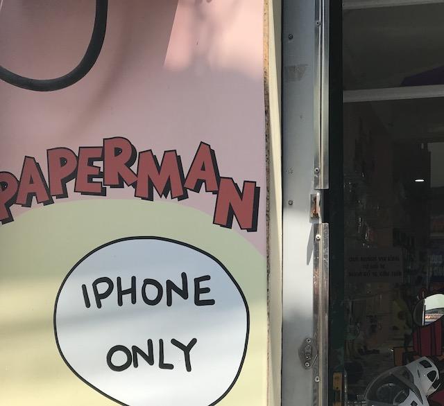 ホーチミン・iphoneアクセサリー専門店