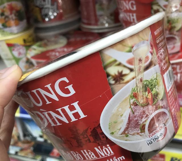 ベトナム・ホーチミンのおすすめのお土産:インスタント麺(フォー)