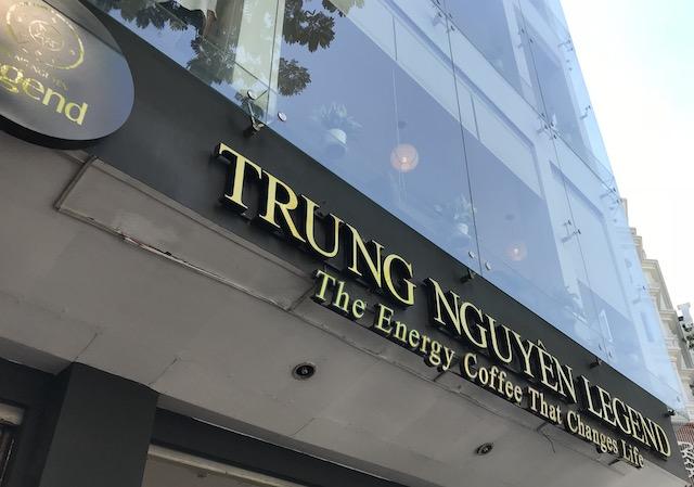 ホーチミン・ジャコウネココーヒーが飲めるカフェ(Trung Nguyen Coffee)の外観