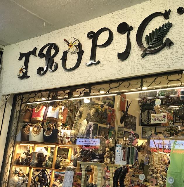 ベトナム・ホーチミンでお土産を買える場所・お店:TROPIC