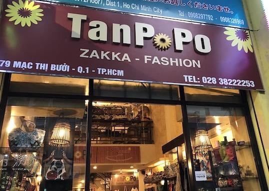 ベトナム・ホーチミンでお土産を買える場所・お店:TANPOPO