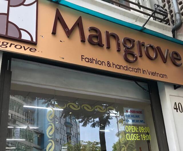 ベトナム・ホーチミンのオーダーメイドのおすすめのお店:マングローブ(Mangrove)