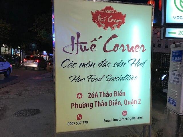 ホーチミン・Hue Corner :ローカル料理を堪能できるお店(外観2)