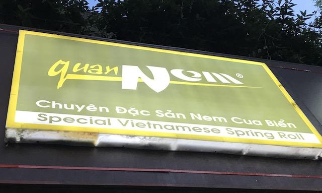 ホーチミン・ローカルに人気のレストラン:Quan Nem / ブンチャ(ヌードル)