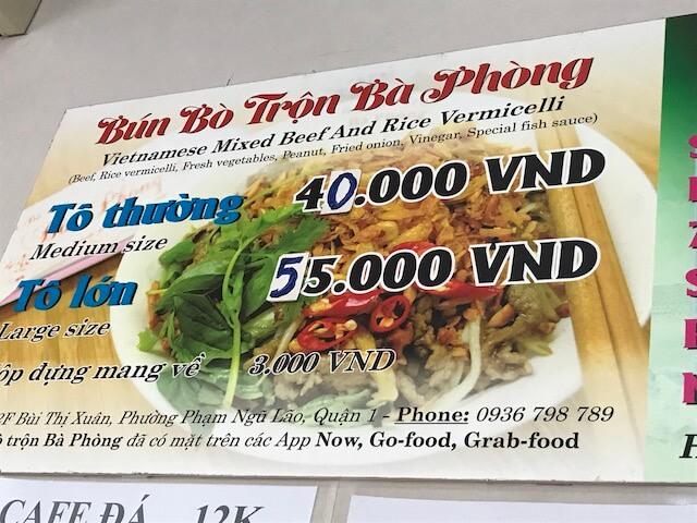 ベトナム・ホーチミン屋台グルメ:麺料理